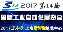 第十四届中国(上海)国际工业自动化及机器人展览会