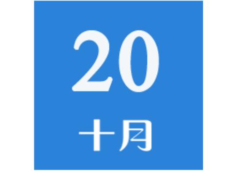 20161020 仪表动态 新闻联播