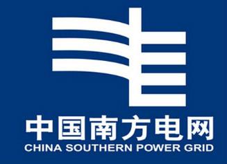 南方电网电能表检定装置计量标准通过考核