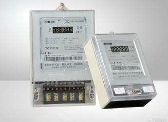【仪表最新专利】对室外电能表读表的机器人