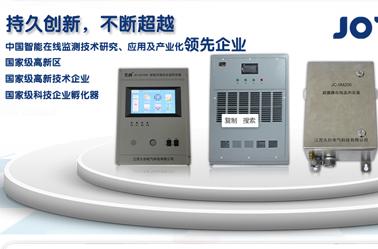 持久创新,不断超越——江苏久创电气科技有限公司
