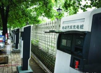 《山东省电动汽车充电基础设施管理办法》发布