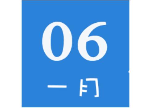 20170106 仪表动态 早间新闻