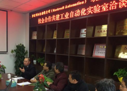 罗克韦尔拟对重庆一高校捐赠价值1500万自动化控制设备