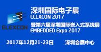ELEXCON&IEE 2017