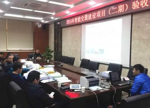 浙江省计量院为智能交通项目顺利验收提供技术支持