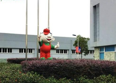 亚洲洁能资本与哇哈哈签署光伏发电系统协议