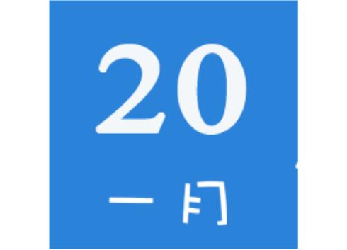 20170120 仪表动态 早间新闻