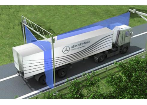 广西车辆外廓尺寸测量仪地方校准规范正式发布
