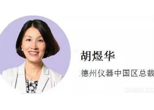 巾帼不让须眉:仪器仪表领域女强人荣登福布斯榜