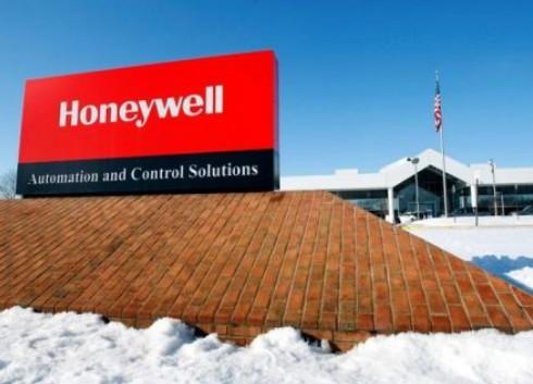 霍尼韦尔启迪之星智能制造创业营开营 汇聚多家企业