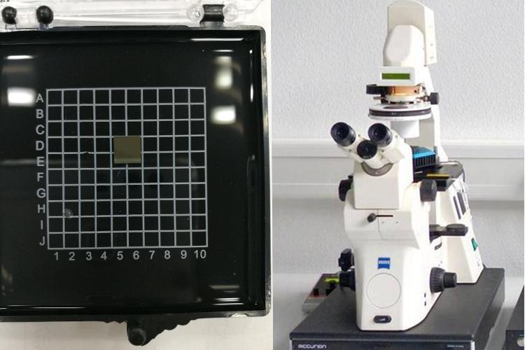 全国首个纳米计量领域社会公用计量标准建立