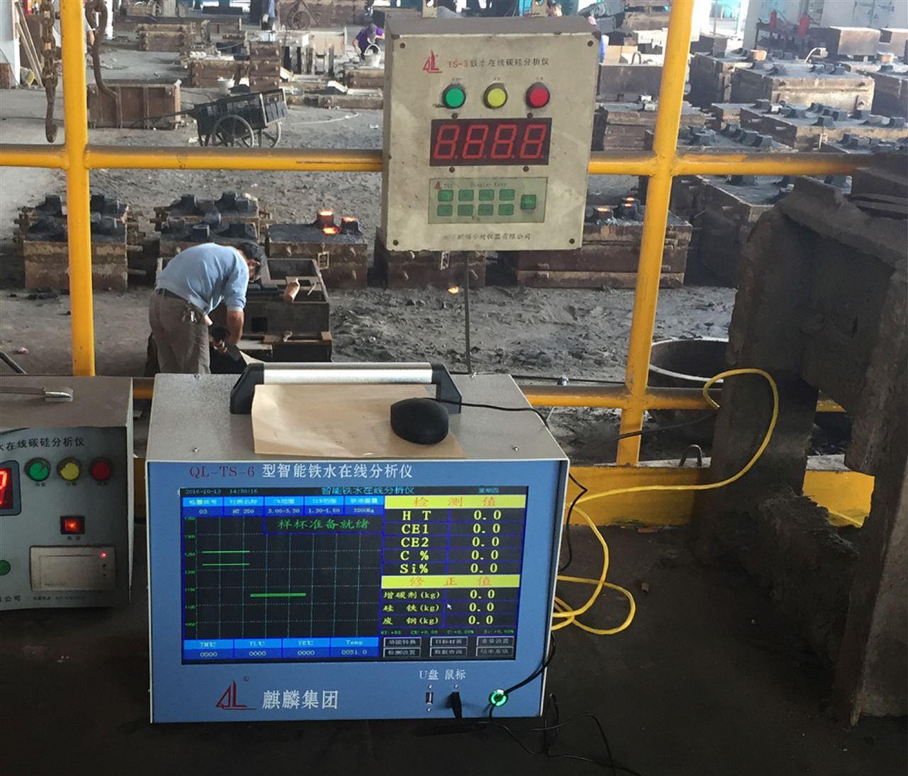 炉前碳硅分析仪解决了炉前铁水质量控制的难题