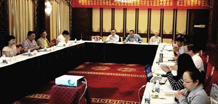 中国仪器仪表学会检验检测与评价专业技术委员会成立