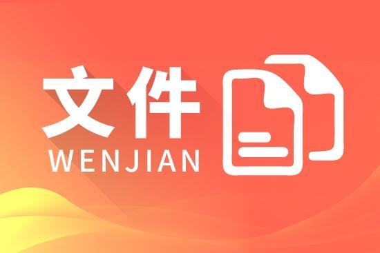 山东淄博:这类仪器betway手机客户端下载企业入驻可获16万/亩补助