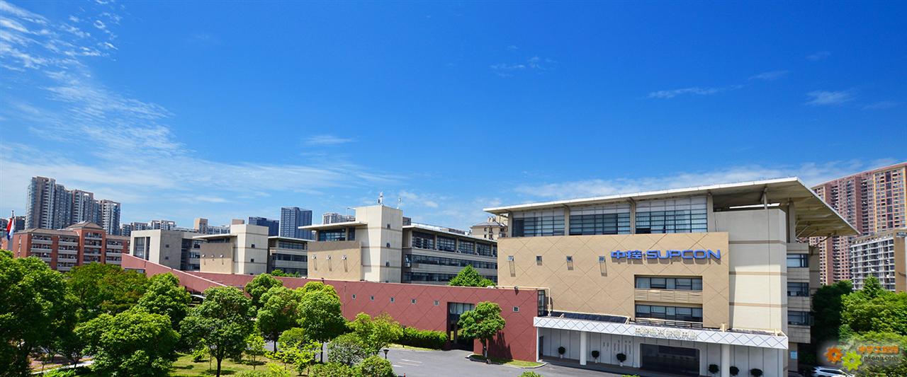 中控技术科创板上市申请获受理 拟募资16.07亿元