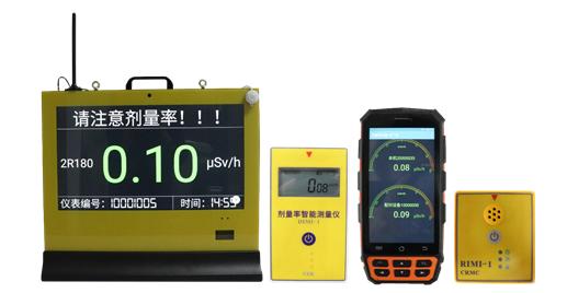 沈阳自动化研究所广州分所辐射监测领域研发工作取得进展