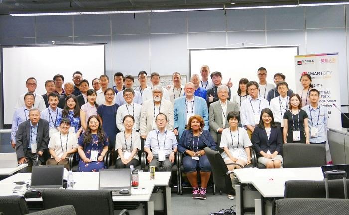 上海仪电主导IEC智慧水务国际标准立项成功!