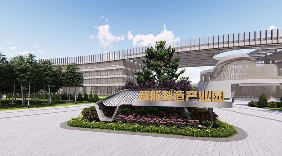 施耐德电气携手合作伙伴 助力内蒙古智能产业园建设
