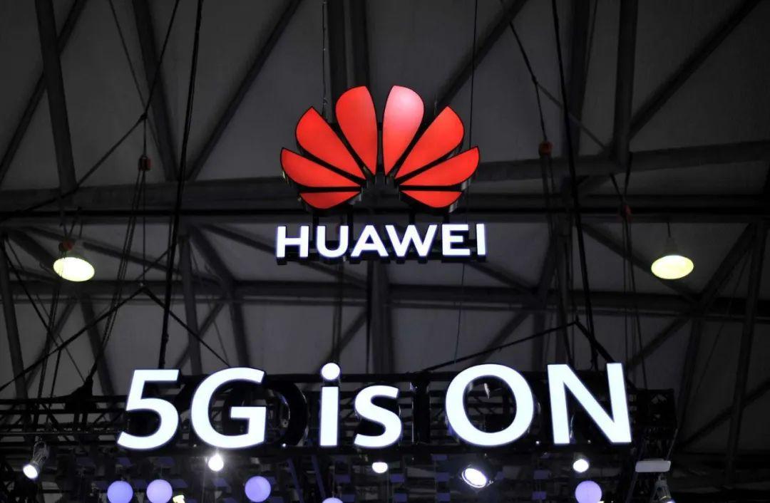 """华为涉足""""5G测试"""" 六千多万入股中电仪器"""