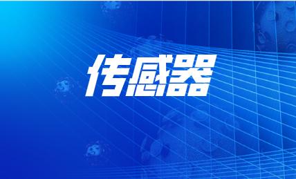 CEVA宣布推出業界高性能傳感器集成DSP架構