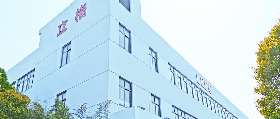 可喜可賀!上海立格單晶硅壓力變送器產量同比增長48.5%