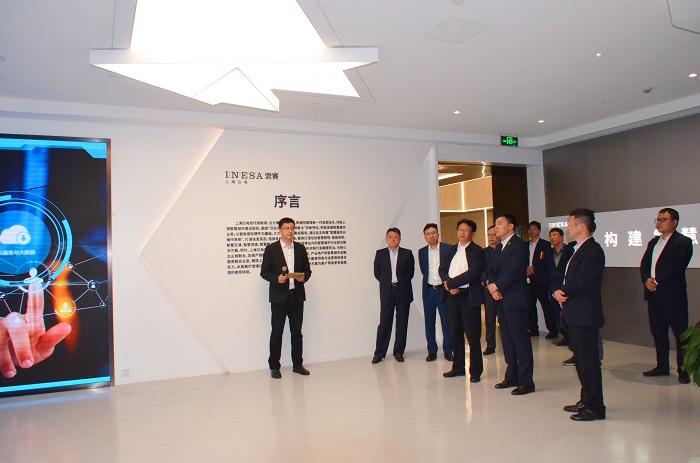 上海儀電與埃森哲合作:助力數字化轉型 共贏智能未來