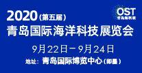 �W�五届青岛国际�v�z�科技展览�?/></a><span><a href=