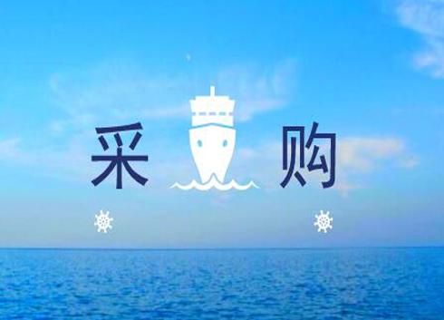 珠海市生态环境监测中心采购VOCs监测仪器