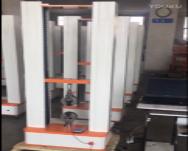塑料拉伸试验机如何使用