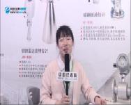 凡宜科技闪耀2017第十八届中国环博会