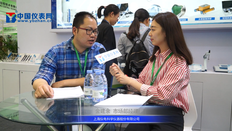 上海儀電科學儀器股份有限公司
