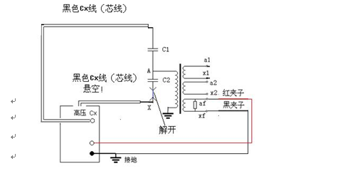 3810自激升压电路图