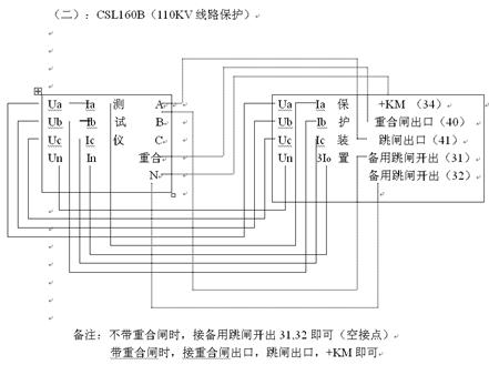 电路 电路图 电子 原理图 441_329