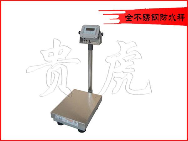 200公斤落地式电子磅(不锈钢电子称)价格