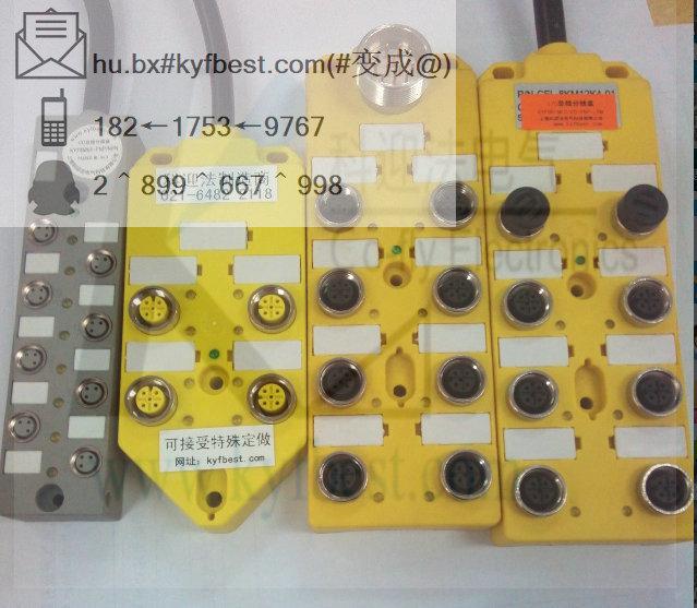 接线方式不同,分配盒在中央分配器与控制柜/总线系统