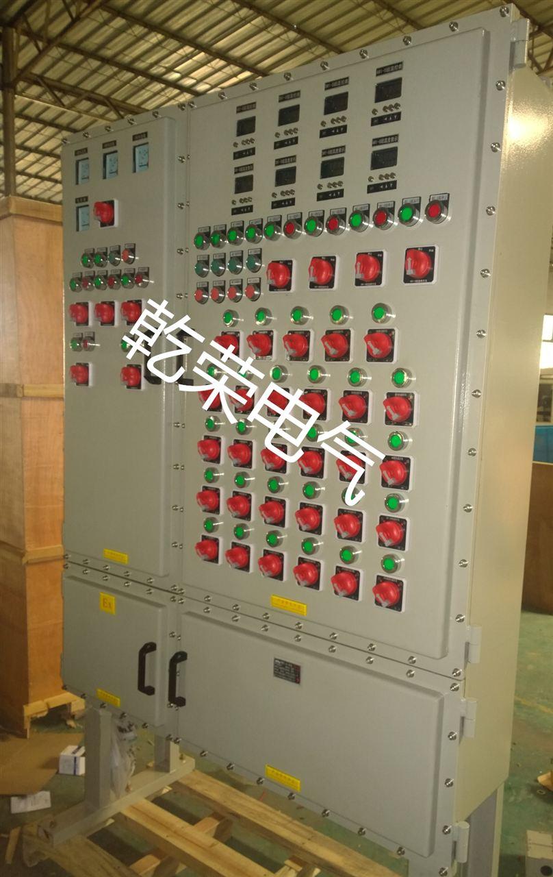 工厂低压配电柜接线图详解