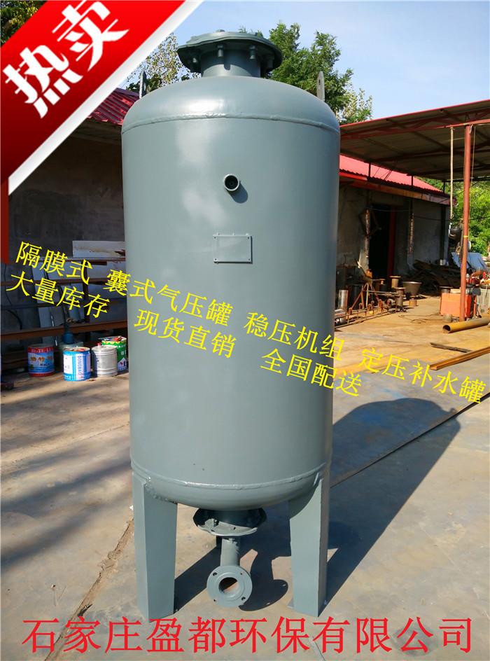 焦作胶囊式气压罐工作原理图片