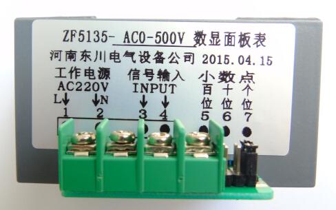 zf5135数显面板表 电压表ac380v ac500v