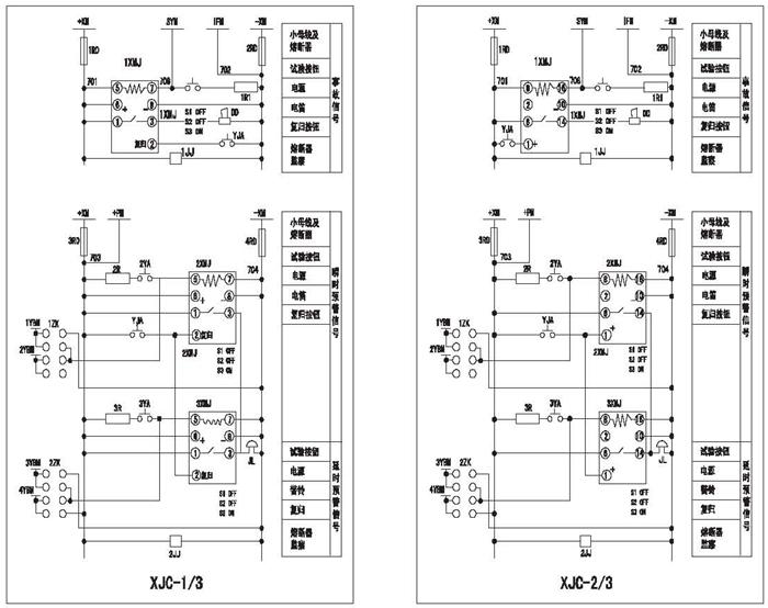 xjc-5/3 xjc-5/3集成电路微电流冲击继电器