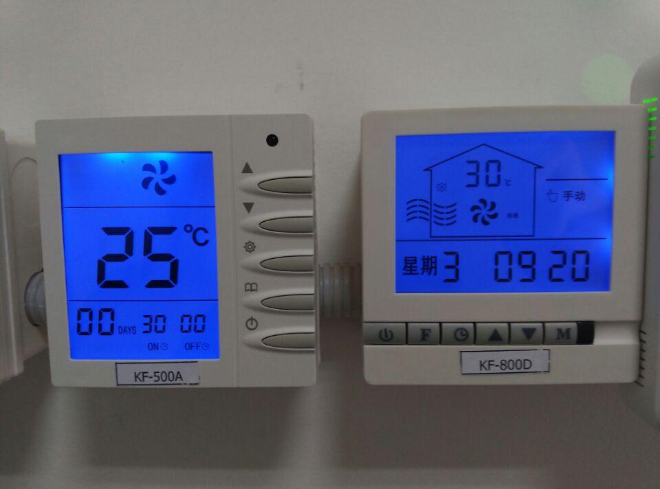 北京厂家新风换气机系统专用新风液晶控制器,智能液晶开关,控制开关大