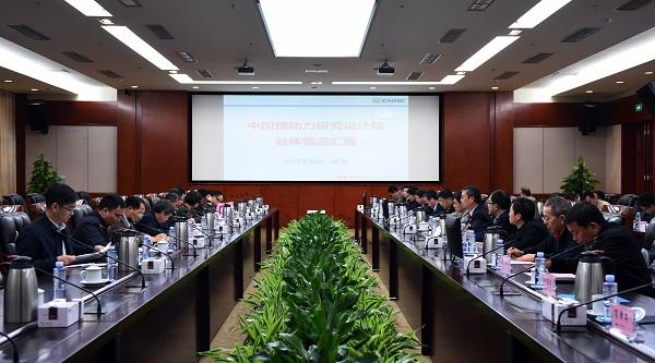领导视察中国核动力院未来发展受广泛关注_核海上集装箱景观设计图片