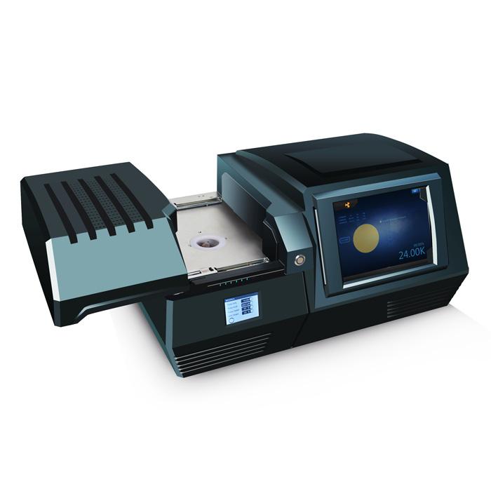 贵金属元素分析仪EXF9600