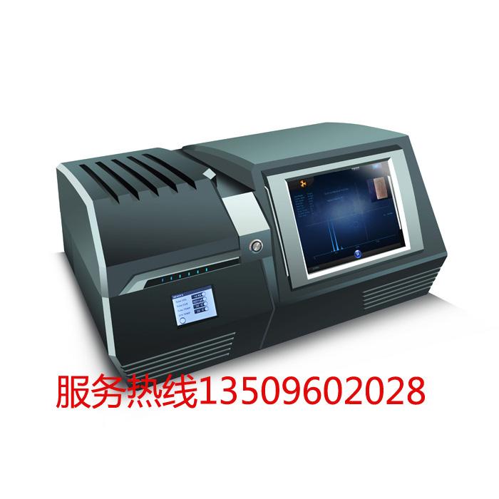 黄金检测仪EXF9600S
