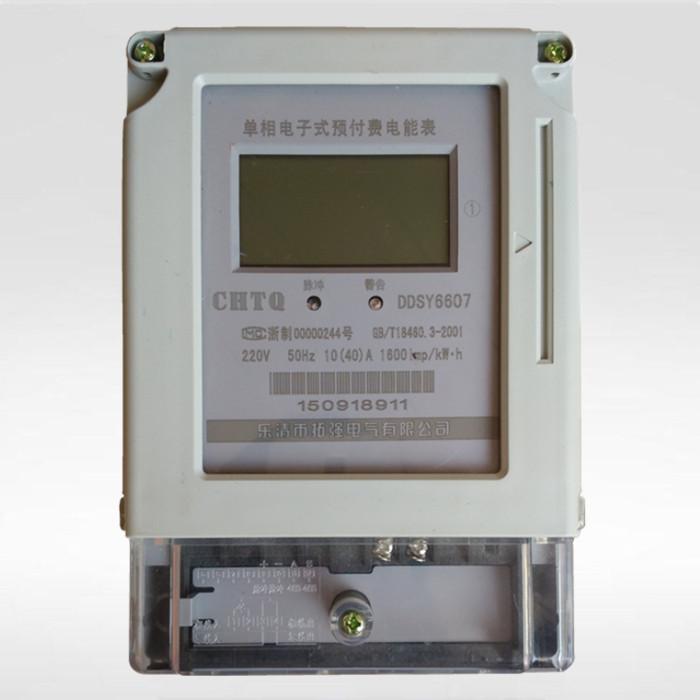 4 插卡预付费电表接线方式设置 接线方式分为两种:直接接入与经互感器