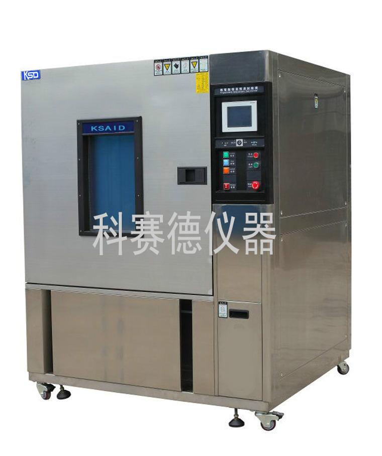 深圳可程式恒温恒湿试验箱厂家 恒温恒湿试验机
