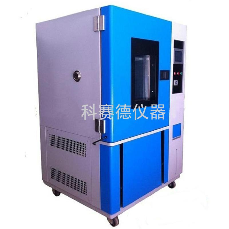 恒定湿热循环测试仪 北京恒定湿热循环试验箱