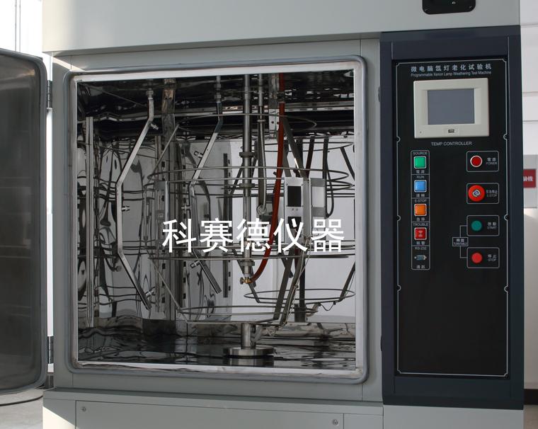 上海氙灯耐候试验机