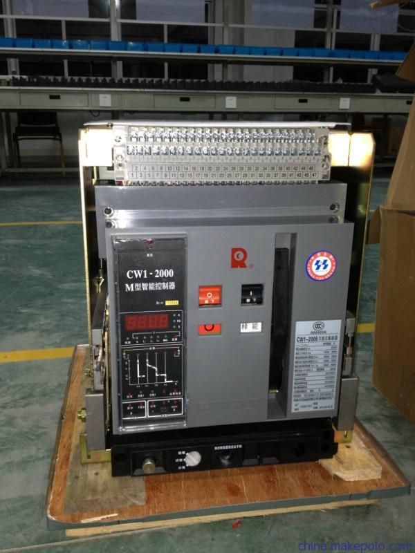 常熟万能框架式断路器cw1-2000/4-1250a