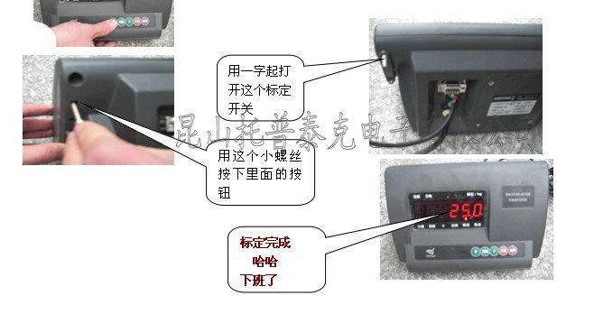 xk3190-a12+e使用说明